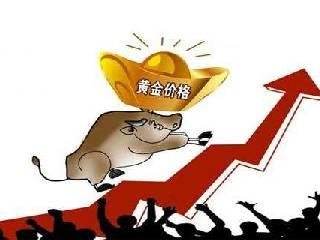 鹰派言论影响继续 黄金的价格多头但愿不是泡沫