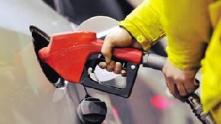 油价下调最新消息:出行成本再降 汽柴油价格料下调