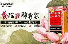 川贝枇杷膏
