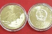 5元和字纪念币收藏前景如何?