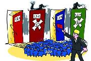 浙江省清理整顿交易场所最新消息:这6家企业涉嫌违规