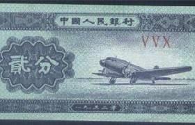 2分钱币收藏价格表_2分钱币收藏价格是多少?