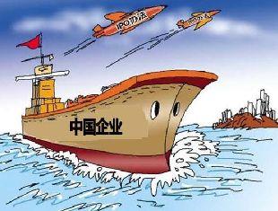 中国严控资本流出:严查这类企业,不能让他们跑了