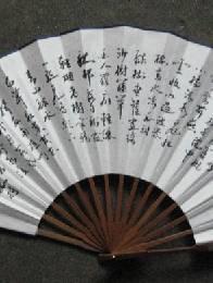 中国现代书法名家 耿光宇作品欣赏