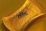 我国是世界上最早使用金属铸币的国家