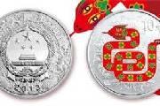 金银币收藏市场火热 2013年蛇年银币值得收藏吗?