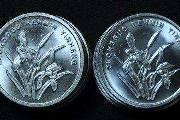 铝制兰花一角硬币收藏价值不可估量