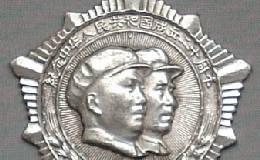 """""""毛泽东林彪""""双人银质向右看像章多少钱?"""