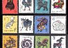 邮票价格及图片大全_第一版生肖邮票价格(2017年12月13日)