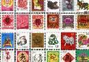 邮票价格及图片大全_第二轮生肖邮票价格(2017年12月12日)