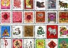邮票价格及图片大全_第二轮生肖邮票价格(2017年12月13日)