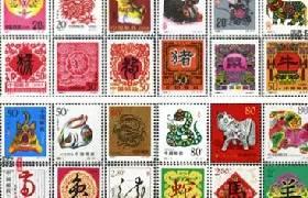 邮票价格及图片大全_第二轮生肖邮票价格(2017年1月19日)