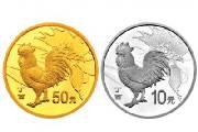 生肖鸡金银币跌破发行价 投资上有哪些建议?