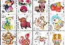 邮票价格及图片大全_第三轮生肖大版邮票价格多少(2017年12月12日)