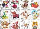 邮票价格及图片大全_第三轮生肖大版邮票价格多少(2017年12月13日)