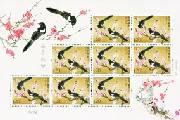 新邮上市:中国邮政《喜鹊》特种邮票七夕发行