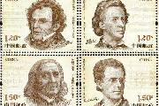 新邮上市:《外国音乐家(二)》纪念邮票9月9日发行