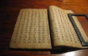 古籍善本收藏的方法