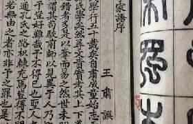 """收藏古籍善本如何辨别""""初印本""""和""""后印本""""?"""