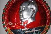 最值钱的毛主席像章有哪些