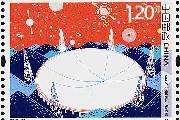 新邮上市:《科技创新》纪念邮票9月17日发行