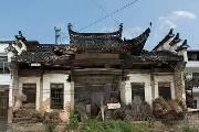 安徽拍卖王氏宗祠被叫停 这是咋回事?