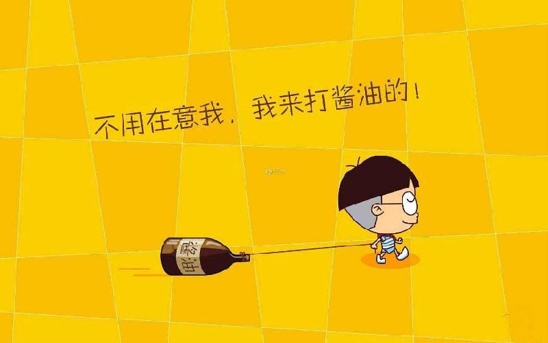 你知道,在中国:实现财务自由有多爽吗?