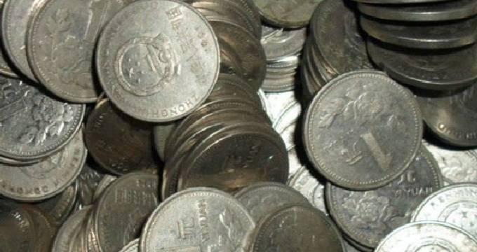国徽一元硬币不再有 别一不小心就花掉了!