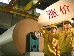 揭秘中国纸荒的真相:对我们有什么影响?