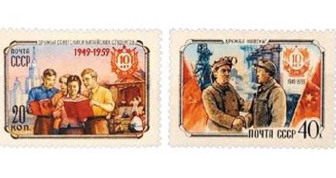 海外发行的新中国国庆邮票 你见过几张?