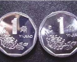 """钱币收藏的""""八大黑马""""你手上有吗?"""