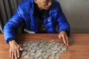 8万元买360枚银元收藏 结果全是铜铸假币