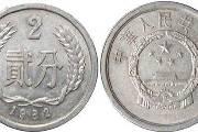 82年2分钱硬币值多少钱?