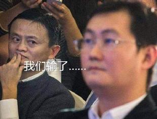 胡润百富榜数据遭质疑:蚂蚁金服陈亮《我真的没有34个亿!》