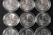 老三花硬币收藏潜力大 碰到了千万别错过