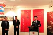 中国光影与红木艺术展亮相澳大利亚