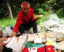 河南太行山下的街头古董 粮票收藏册130元一本