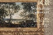 """""""被颠覆的风景""""巴比松画展在北京时间博物馆开展"""