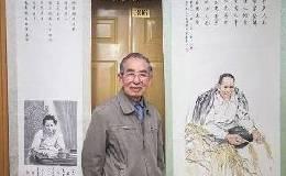 71岁开始学画 每周一次课坚持了五年