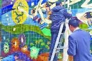 国内罕见唐三彩壁画惊现深圳小区 建于1990年