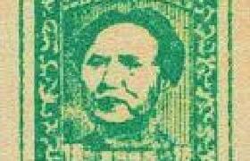 解放区第一套党代会纪念邮票值得收藏吗?