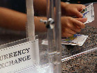 国内可以兑换哪些国外货币?