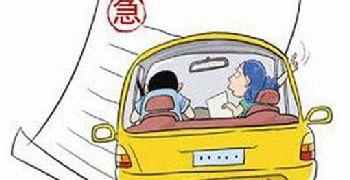 小汽車交強險賠償范圍明細