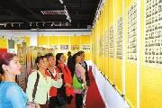 《红色经典实物展》在韶关市图书馆开展