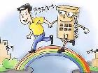 公积金可以异地贷款买房吗
