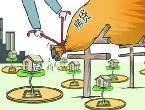 公积金贷款和商业贷款有什么区别