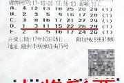 胶州彩民10元投注中七乐彩大奖160余万