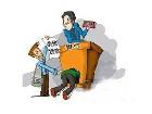 申请公积金装修贷款需要准备哪些材料?