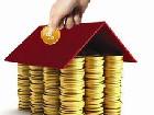 公积金装修贷款额度是多少?