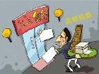 公积金装修贷款怎么申请